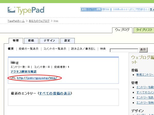 typepad_mainmenu.jpg